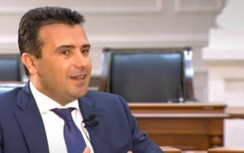 Ο Ζάεφ αποκαλύπτει τις πιθανές ημερομηνίες για το δημοψήφισμα στην ΠΓΔΜ