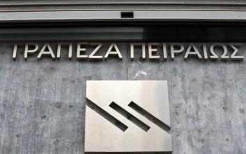 Διευκρινίσεις από την Τράπεζα Πειραιώς για τις 24 απολύσεις