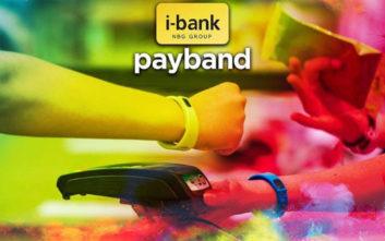 Το i-bank Payband χρησιμοποίησαν 52.000 επισκέπτες στο Colour Day Festival