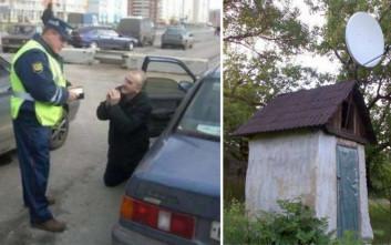Μια βόλτα στους δρόμους της Ρωσίας