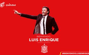 Και επίσημα Λουίς Ενρίκε στην εθνική Ισπανίας