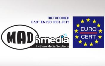Πιστοποίηση ISO ΕΛΟΤ ΕΝ ISO 9001:2015 στην Μad in Media