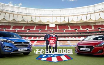 Η Hyundai χορηγός της Aτλέτικο Μαδρίτης