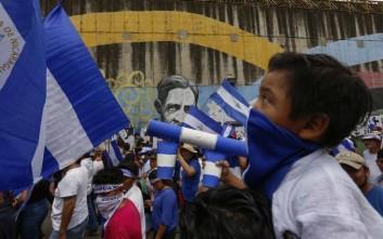 Αιματοβαμμένες αντικυβερνητικές διαδηλώσεις στη Νικαράγουα
