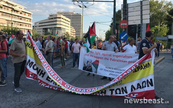 «Stop στη δολοφονική δράση του κράτους του Ισραήλ»