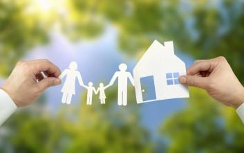 Προστατέψτε την κατοικία σας από κάθε κίνδυνο και ζήστε ξένοιαστα
