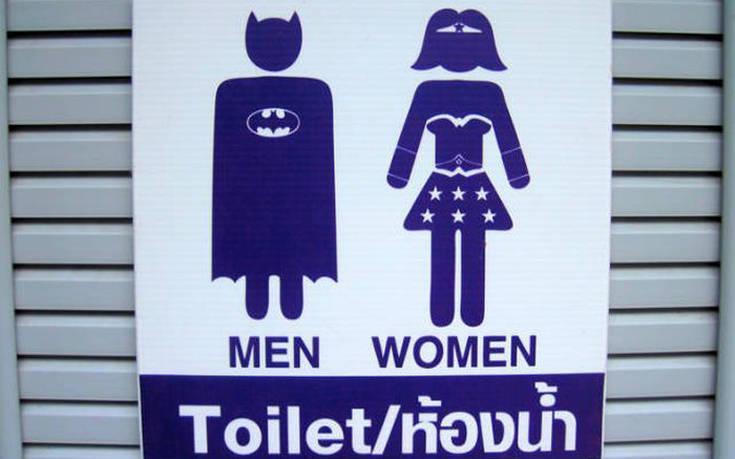 toile9
