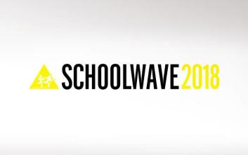 Το «Schoolwave 2018» στο Θέατρο Βράχων