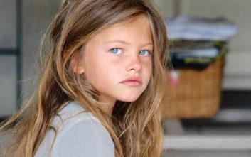 Δείτε πώς είναι σήμερα το «πιο όμορφο κορίτσι στον κόσμο»