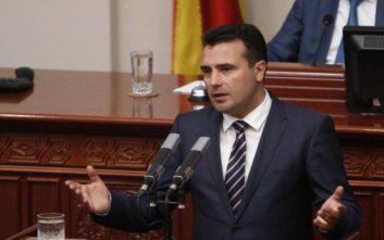 Νέα συνάντηση των πολιτικών αρχηγών σήμερα στα Σκόπια