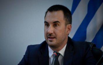 Χαρίτσης για Διάσκεψη Βερολίνου: Η απουσία της Ελλάδας δεν προδικάζει ότι θα εξυπηρετηθούν τα συμφέροντά μας