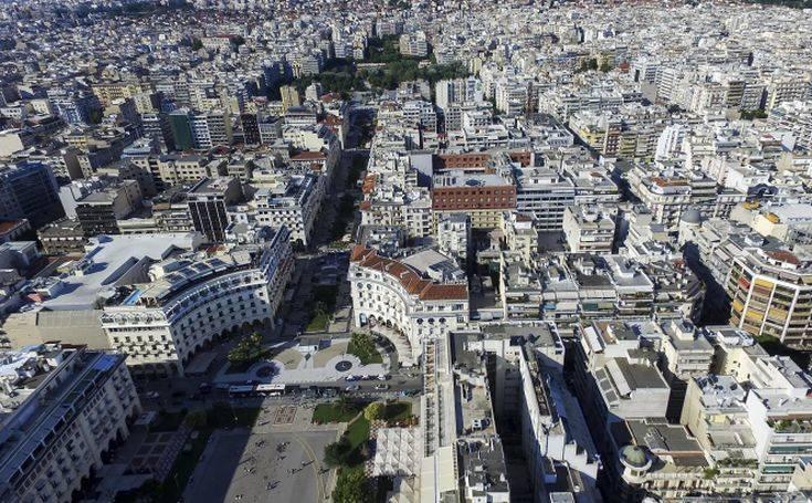Στροφή των επενδυτών σε ακίνητα της Θεσσαλονίκης