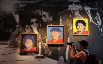 Δημοπρασία για φιλανθρωπικούς σκοπούς στη μνήμη του Μάικλ Τζάκσον