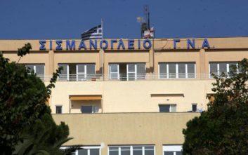 ΠΟΕΔΗΝ: Ο πρώτος νεκρός μεταφέρθηκε στο Σισμανόγλειο στις 23:03
