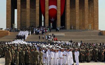 Η Τουρκία γιορτάζει τη νίκη εναντίον των Ελλήνων στο Ντουμλούπιναρ