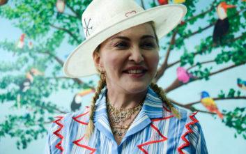 Η βασίλισσα της ποπ Μαντόνα έγινε 60 ετών