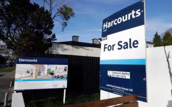 Η Νέα Ζηλανδία αποκλείει τους ξένους από την αγορά κατοικιών