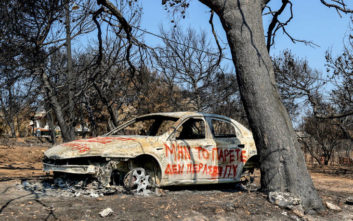 Φονική φωτιά στο Μάτι: Στο «κάδρο» των ευθυνών ενδεχομένως νέα πρόσωπα