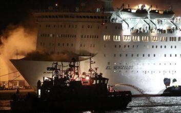 Τέλος στην περιπέτεια των επιβατών του πλοίου «Ελευθέριος Βενιζέλος»