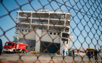 Έσβησε η φωτιά στο πλοίο «Ελευθέριος Βενιζέλος»
