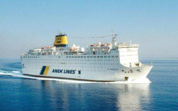 Φωτιά ξέσπασε στο πλοίο «Ελ. Βενιζέλος» της ΑΝΕΚ με προορισμό τα Χανιά