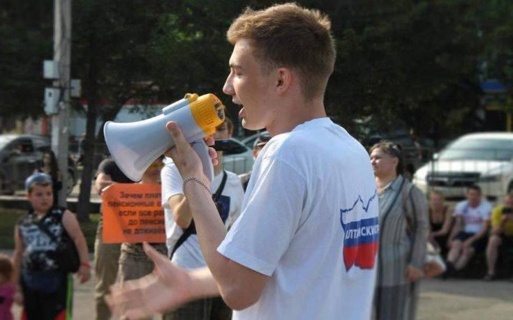 Έφεση άσκησε ανήλικος Ρώσος που τιμωρήθηκε για «προπαγανδιστική ομοφυλοφιλία»