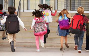 Τριών Ιεραρχών: Καταργείται η αργία - Ανοιχτά τα σχολεία την 30η Ιανουαρίου