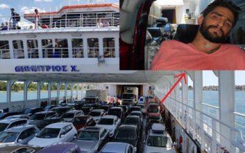 «Οδύσσεια» για ΑμεΑ που κόλλησε με το αναπηρικό αμαξίδιο σε γκαράζ πλοίου