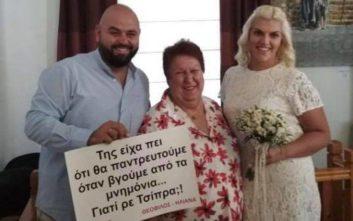 Τι λέει η δήμαρχος Καβάλας για τον γαμπρό που έταξε γάμο... μετά τα μνημόνια