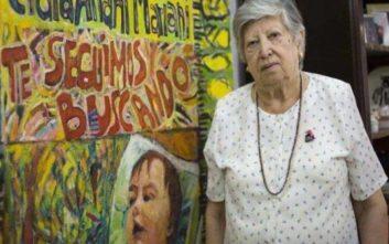 Οι «γιαγιάδες της πλατείας του Μάη» έχασαν τη «μητέρα» τους