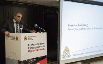 Παραιτήθηκε ο γ.γ. Πολιτικής Προστασίας Γ. Καπάκης