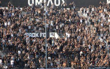 Το μήνυμα των οπαδών του ΠΑΟΚ για τη Μακεδονία