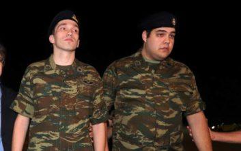 Η ΝΔ ζητά να μάθει τι έγινε με την ΕΔΕ για τους δύο Έλληνες στρατιωτικούς