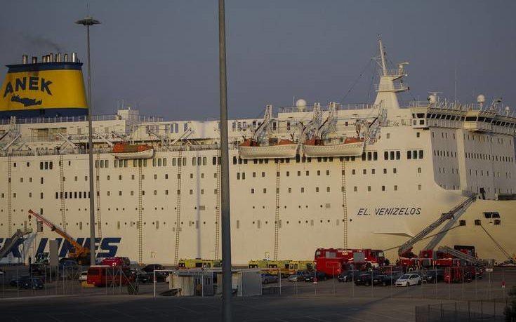 Σε εξέλιξη η φωτιά στο πλοίο «Ελευθέριος Βενιζέλος»