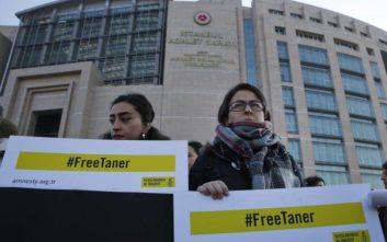 Αποφυλακίστηκε και ο επικεφαλής της Διεθνούς Αμνηστίας στην Τουρκία