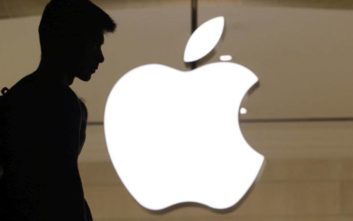 Στα δικαστήρια Apple - ΕΕ για τους φόρους 13 δισ. ευρώ