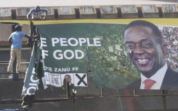 Ο Έμερσον Μνανγκάγκουα εξελέγη πρόεδρος της Ζιμπάμπουε