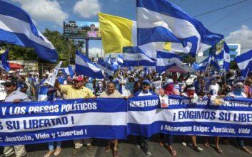 Αποφυλακίζονται όλοι οι πολιτικοί κρατούμενοι στη Νικαράγουα
