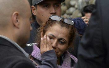 Τουλάχιστον 23 νεκροί σε δυστύχημα με λεωφορείο στον Ισημερινό