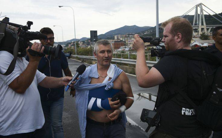 Κεραυνός προκάλεσε την κατάρρευση της γέφυρας, υποστηρίζουν αυτόπτες μάρτυρες