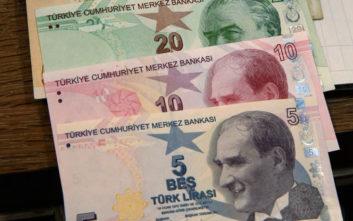 Υποχωρεί η τουρκική λίρα μετά τη μείωση του επιτοκίου ανταλλαγής από την κεντρική τράπεζα