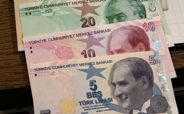 Καταρρέει η τουρκική λίρα μετά το πέσο Αργεντινής