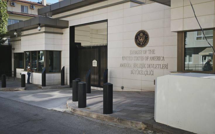 Συνελήφθη ύποπτος για τους πυροβολισμούς στην αμερικανική πρεσβεία στην Άγκυρα