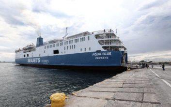 Πρόσκρουση επιβατηγού πλοίου στο λιμάνι της Σκιάθου