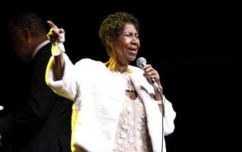 Η Aretha Franklin είναι «βαριά άρρωστη»