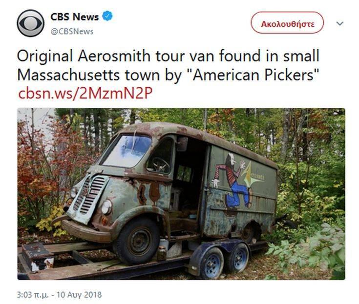Βρέθηκε το χαμένο βαν των Aerosmith από τη δεκαετία του ΄70