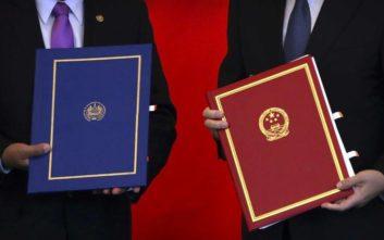 Το Ελ Σαλβαδόρ διέκοψε τις σχέσεις με την Ταϊβάν για λόγους... οικονομικούς