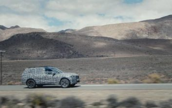 Ετοιμάζεται η BMW X7
