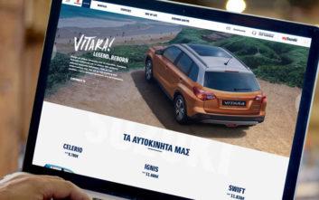 Νέο website για την Suzuki