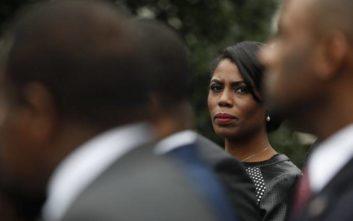 Αμηχανία στον Λευκό Οίκο μετά το ηχητικό απόσπασμα που δημοσιοποίησε απολυμένη βοηθός του Τραμπ